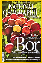 National Geographic Magazine Hungary, Sept 2008 - Panoramic photo inside